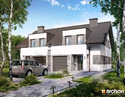 Dom na sprzedaż, Zabrze Grzybowice, 151 m²