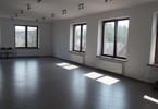 Lokal gastronomiczny do wynajęcia, Dąbrowa Górnicza Łosień, 136 m²