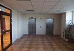 Biurowiec do wynajęcia, Chorzów Centrum, 48 m²