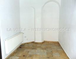 Biurowiec do wynajęcia, Leszno, 11 m²
