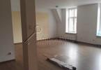 Biuro do wynajęcia, Bytom Dworcowa, 46 m²