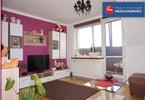 Mieszkanie na sprzedaż, Czarne Parkowa, 51 m²