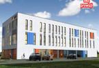 Biuro do wynajęcia, Zakrzewo S11, Zakrzewo, 110 m²