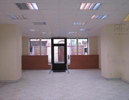 Lokal użytkowy do wynajęcia, Leszno, 140 m²