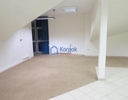 Biuro do wynajęcia, Tarnowskie Góry, 82 m²