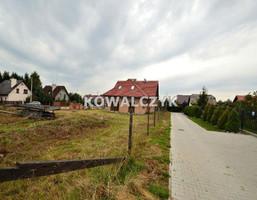 Dom na sprzedaż, Modlniczka Sąsiedzka, 300 m²