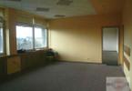 Biuro do wynajęcia, Łódź Śródmieście, 30 m²