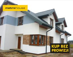 Dom na sprzedaż, Skrzeszew, 176 m²