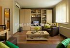 Mieszkanie na sprzedaż, Płock Tysiąclecia, 35 m²