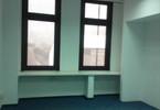Biuro do wynajęcia, Warszawa Śródmieście, 17 m²