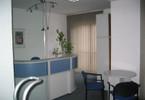Mieszkanie na sprzedaż, Kraków Prądnik Czerwony, 129 m²