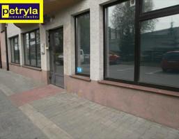 Biuro na sprzedaż, Kraków Prądnik Czerwony, 116 m²