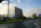 Biurowiec na sprzedaż, Sosnowiec Pogoń, 4500 m²
