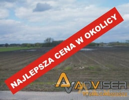 Działka na sprzedaż, Topołowa, 35420 m²