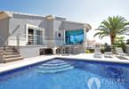 Dom na sprzedaż, 400 m²