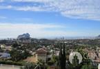 Dom na sprzedaż, Hiszpania Walencja Alicante, 326 m²