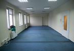 Biuro do wynajęcia, Gdynia Śródmieście, 72 m²