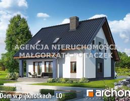 Dom na sprzedaż, Pisarzowice, 129 m²