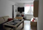 Mieszkanie na sprzedaż, Warszawa Ursus, 42 m²