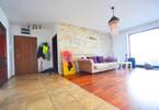 Mieszkanie na sprzedaż, Pruszków, 55 m²