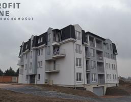 Mieszkanie na sprzedaż, Częstochowa Lisiniec, 43 m²
