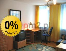 Kawalerka do wynajęcia, Warszawa Śródmieście Północne, 25 m²