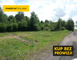 Działka na sprzedaż, Groszowice, 7100 m²