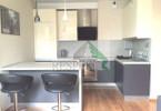Mieszkanie na sprzedaż, Toruń Os. Koniuchy, 36 m²