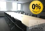 Biuro do wynajęcia, Warszawa Wola, 30 m²