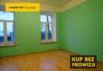 Mieszkanie na sprzedaż, Suwałki Zahańcze, 82 m²