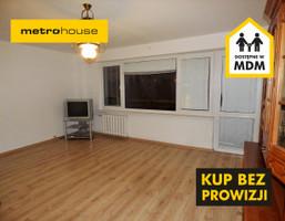 Mieszkanie na sprzedaż, Siedlce Bieszczadzka, 72 m²