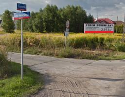 Działka na sprzedaż, Łódź Nowosolna, 2973 m²
