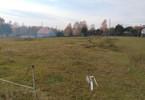 Działka na sprzedaż, Mysłowice Wesoła, 600 m²