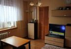 Mieszkanie na sprzedaż, Zabrze Zaborze, 46 m²