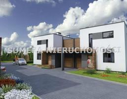 Dom na sprzedaż, Gliwice Żerniki, 139 m²