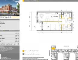 Mieszkanie w inwestycji Prądnicka 65, Kraków, 55 m²