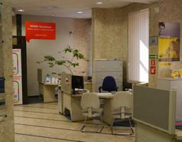 Lokal użytkowy na sprzedaż, Chełm Szymanowskiego 8, 350 m²