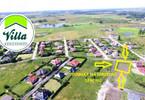 Działka na sprzedaż, Kołobrzeg, 1241 m²