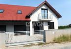 Dom na sprzedaż, Kiełczów Kiełczów, 120 m²