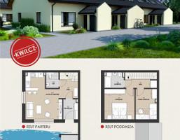 Mieszkanie na sprzedaż, Kwilcz, 60 m²