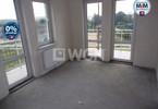 Mieszkanie na sprzedaż, Dzierżoniów, 71 m²