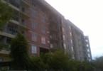 Mieszkanie na sprzedaż, Warszawa Targówek, 100 m²