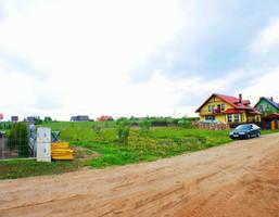 Działka na sprzedaż, Nowa Wieś, 1500 m²