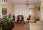 Mieszkanie na sprzedaż, Warszawa Ursus, 108 m²