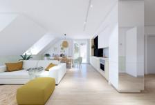 Mieszkanie w inwestycji Park Leśny Bronowice, Kraków, 46 m²