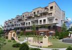Morizon WP ogłoszenia | Mieszkanie w inwestycji Park Żerniki, Wrocław, 27 m² | 9209