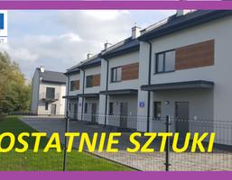 Morizon WP ogłoszenia | Dom w inwestycji Osiedle nad Strumykiem, Radzymin (gm.), 160 m² | 9899
