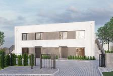 Mieszkanie w inwestycji Wallenroda, Wrocław, 88 m²
