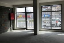 Komercyjne w inwestycji OGRODY WŁOCHY 3 ETAP - komercja, Warszawa, 81 m²