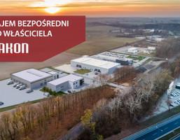 Morizon WP ogłoszenia | Magazyn, hala w inwestycji Jakon Poznań Swadzim Park, Swadzim, 1250 m² | 9496